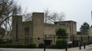 Eltham Well Hall – St John Fisher and St Thomas More